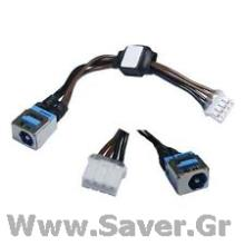 βύσμα τροφοδοσίας Laptop Acer Aspire  7520 5920 5315 DC Jack Blue 90W With cable