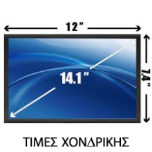Οθόνη για Laptop 14.1 LTN141BT09, B141PW04