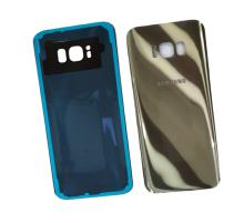 Samsung Galaxy S8 Battery Back Cover Gold With Adhesive